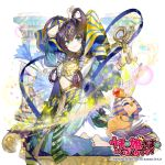 1girl ankh ankleband antenna_hair arm_up artist_name blue_eyes brown_hair chimera column copyright_name dated egyptian_clothes flower hair_ornament hair_rings kneeling long_hair looking_at_viewer official_art pillar smile snake solo sparkle sphinx sukja uchi_no_hime-sama_ga_ichiban_kawaii very_long_hair watermark white_background