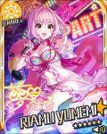 bikini character_name idolmaster idolmaster_cinderella_girls microphone pink_eyes pink_hair short_hair smile stars yumemi_riamu