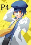 cabbie_hat hat labcoat necktie oversized_clothes persona persona_4 reverse_trap sazaki_ichiri shirogane_naoto solo yellow_eyes