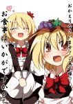 2girls absurdres aki_minoriko aki_shizuha alternate_costume apron black_dress blonde_hair bow brown_eyes closed_eyes do_(4-rt) dress enmaided food fruit grapes hair_ornament hat heart highres long_sleeves looking_at_viewer maid multiple_girls open_mouth siblings sisters smile touhou translation_request v_arms