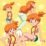 1girl :o arms_behind_back barefoot blush breasts closed_eyes crossed_legs facing_viewer green_eyes index_finger_raised kasumi_(pokemon) kurumi_(forte) long_hair mermaid midriff monster_girl multiple_views navel orange_hair pokemon pokemon_(anime) pokemon_(classic_anime) shell shell_bikini shirt short_hair short_shorts shorts side_ponytail sitting small_breasts smile suspenders yellow_background yellow_shirt