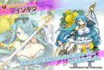1girl ahoge aqua_hair axe black_bow blue_eyes bow breasts character_name commentary copyright_name detached_sleeves dmm dress eyebrows_visible_through_hair eyes_visible_through_hair floral_background flower_knight_girl frills full_body garter_straps green_dress hair_between_eyes hairband_bow holding holding_axe huge_breasts isogiku_(flower_knight_girl) long_hair looking_at_viewer multiple_views object_namesake official_art projected_inset standing star tagme white_legwear yellow_neckwear