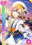 blue_eyes blush cap character_name dress kousaka_honoka love_live!_school_idol_festival orange_hair short_hair