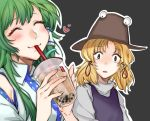 2girls ^_^ bangs bare_shoulders black_background black_eyes blonde_hair blush brown_headwear bubble_tea closed_eyes cup d: detached_sleeves disposable_cup drinking_straw eyebrows_visible_through_hair green_hair hair_ornament hair_ribbon hair_tubes hands_up heart highres holding holding_cup kochiya_sanae long_hair long_sleeves looking_at_viewer moriya_suwako multiple_girls open_mouth outline purple_vest red_ribbon ribbon shidaccc shirt short_hair sidelocks simple_background smile snake_hair_ornament touhou upper_body vest white_outline white_shirt