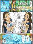 1boy 1girl commentary_request dragon_quest dragon_quest_viii imaichi long_hair medea