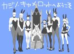 3girls 6+boys agravain_(fate/grand_order) animal_ears artoria_pendragon_(all) artoria_pendragon_(lancer) bedivere bikini_briefs blue_background bow bowtie braid bunny_boy bunny_tail bunnysuit clenched_hand closed_eyes detached_collar dress fake_animal_ears fake_tail fate/grand_order fate_(series) french_braid gareth_(fate/grand_order) gawain_(fate/extra) greyscale high_heels highleg highleg_panties kettle21 lancelot_(fate/grand_order) long_hair male_underwear medium_hair monochrome mordred_(fate) mordred_(fate)_(all) multiple_boys multiple_girls panties pantyhose pectorals ponytail rabbit_ears short_hair sidelocks simple_background sitting smile suspenders tail throne tristan_(fate/grand_order) underwear waistcoat wrist_cuffs