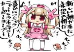 >_< 1girl :3 animal apron armband bangs bird blush bunny_hair_ornament chibi closed_mouth collared_shirt eighth_note eyebrows_visible_through_hair full_body hair_ornament hat heart kanikama light_brown_hair long_hair looking_at_viewer musical_note natori_sana nurse_cap outstretched_arms pink_apron pink_footwear pink_headwear pleated_skirt red_eyes sana_channel shadow shirt shoes short_sleeves simple_background skirt solo spread_arms standing thigh-highs translation_request two_side_up very_long_hair virtual_youtuber white_background white_legwear white_shirt white_skirt