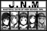 5girls black_headwear blush character_name copyright_name frown greyscale hat highres joshi_kousei_no_mudazukai kikuchi_akane kujou_hisui long_hair looking_at_viewer medium_hair momoi_saku monochrome multiple_girls n.w.a open_mouth saginomiya_shiori short_hair sidelocks skullcap smile tanaka_nozomu tom_(drpow) upper_body wavy_mouth white_headwear