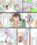 2girls inaba_tewi koyama_shigeru multiple_girls reisen_udongein_inaba touhou translation_request
