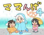 child commentary_request koyama_shigeru touhou translation_request