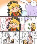 3girls commentary_request inaba_tewi junko_(touhou) koyama_shigeru multiple_girls reisen_udongein_inaba touhou translation_request
