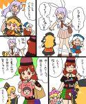clownpiece hecatia_lapislazuli junko_(touhou) koyama_shigeru multiple_girls reisen_udongein_inaba touhou yagokoro_eirin