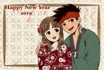 1boy 1girl 2019 arc_the_lad arc_the_lad_ii bandana black_hair blush brown_eyes brown_hair commentary_request elc_(arc_the_lad) flower hair_flower hair_ornament happy_new_year japanese_clothes kimono lieza long_hair looking_at_viewer marusa_(marugorikun) new_year open_mouth smile spiky_hair