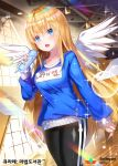 1girl apple_caramel bangs black_pants blonde_hair blue_eyes blue_shirt blush book bottle breasts collarbone commentary_request eyebrows_visible_through_hair feathered_wings hair_between_eyes holding holding_book indoors korean long_hair long_sleeves looking_at_viewer medium_breasts name_tag official_art open_mouth pants puffy_long_sleeves puffy_sleeves qurare_magic_library shirt sleeves_past_wrists solo standing sunlight sweat translation_request upper_teeth very_long_hair water_bottle watermark white_wings window wings