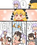 inaba_tewi junko_(touhou) koyama_shigeru multiple_girls reisen_udongein_inaba touhou translation_request