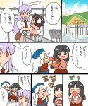 4girls houraisan_kaguya inaba_tewi koyama_shigeru multiple_girls reisen_udongein_inaba touhou translation_request yagokoro_eirin