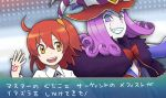 1boy 1girl :d ahoge blue_eyes blue_lipstick chaldea_uniform clown commentary_request creatures_(company) curly_hair fake_screenshot fang fate/grand_order fate/stay_night fate_(series) fujimaru_ritsuka_(female) fur_trim game_freak gloves grin hair_ornament hair_scrunchie hand_up hat horns ichi_(yyy1mmm6) lipstick makeup mephistopheles_(fate/grand_order) multicolored multicolored_clothes multicolored_eyes multiple_horns nintendo olm_digital one_side_up open_mouth orange_hair parody pokemon pokemon_(anime) pokemon_(game) purple_hair scrunchie side_ponytail smile studio_deen style_parody sugimori_ken_(style) teeth thick_eyebrows type-moon ufotable violet_eyes white_skin yellow_eyes