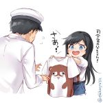 1boy 1girl admiral_(kantai_collection) asashio_(kantai_collection) bangs belt black_hair blue_eyes blush bokukawauso commentary_request ebifurya eyebrows_visible_through_hair flying_sweatdrops hair_between_eyes hat highres holding kantai_collection long_hair looking_at_another military military_uniform naval_uniform open_mouth otter peaked_cap shirt short_sleeves simple_background smile standing translated twitter_username uniform white_shirt