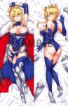 1girl absurdres ahoge arm_up armpits artoria_pendragon_(all) artoria_pendragon_(lancer) ass back bangs bare_shoulders blue_leotard blush boots braid breasts cape cleavage_cutout crown dakimakura fate/grand_order fate_(series) french_braid gauntlets greaves green_eyes hair_between_eyes highres knee_boots large_breasts legs leotard long_hair looking_at_viewer open_mouth sakiyamama sidelocks thighs