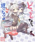 1other 2girls absurdres amatsukaze_(kantai_collection) anchor_symbol black_hair black_legwear blue_sailor_collar brown_dress brown_eyes checkered checkered_background commentary_request dress full_body garter_straps gloves gradient_hair hair_tubes hat headgear highres holding_hands kantai_collection lifebuoy long_hair mimishiky mini_hat multicolored_hair multiple_girls neckerchief panties panties_under_pantyhose pantyhose red_legwear rensouhou-kun sailor_collar sailor_dress shirt short_dress short_hair short_hair_with_long_locks sidelocks silver_hair striped striped_legwear thigh-highs tied_shirt tokitsukaze_(kantai_collection) two_side_up underwear white_gloves white_panties white_sailor_collar windsock