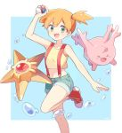 >_< 1girl arm_up bangs bare_shoulders blue_background blue_shorts blush blush_stickers border bubble closed_eyes collarbone corsola crop_top female_focus full_body gem gen_1_pokemon gen_2_pokemon green_eyes hair_tie happy holding holding_poke_ball jpeg_artifacts kasumi_(pokemon) leg_up light_blush lure_ball mei_(maysroom) midriff navel open_mouth orange_hair poke_ball pokemon pokemon_(anime) pokemon_(classic_anime) pokemon_(creature) red_footwear shiny shiny_hair shirt shoes short_hair short_shorts shorts side_ponytail simple_background sleeveless sleeveless_shirt smile standing standing_on_one_leg starfish staryu suspenders teeth tied_hair white_border yellow_shirt