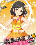 black_eyes black_hair blush character_name dress idolmaster idolmaster_cinderella_girls saejima_kiyomi short_hair smile stars