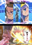 1boy 1girl chen_gong_(fate) closed_eyes disgaea explosion fate/grand_order fate_(series) gameplay_mechanics glasses highres meltryllis meltryllis_(swimsuit_lancer)_(fate) mentaiko_mamire translation_request