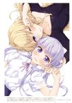 2girls absurdres blonde_hair blue_eyes blush collarbone cover cover_page dress_shirt flower hair_flower hair_ornament highres long_hair manga_cover multiple_girls neck_ribbon new_game! official_art one_eye_closed open_mouth purple_hair ribbon rubbing_eyes scan shirt short_sleeves sleepy suzukaze_aoba tears tokunou_shoutarou twintails violet_eyes white_background wiping_eyes yagami_kou