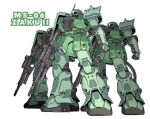 character_name full_body gun gundam horn looking_away machine_gun mamecchi mecha mobile_suit_gundam no_humans one-eyed pink_eyes simple_background standing weapon white_background zaku_ii