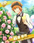 black_eyes character_name dress idolmaster idolmaster_side-m orange_hair short_hair smile wakazato_haruna