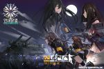 5girls absurdres aiming ar-15 armband armor armored_vehicle artist_request assault_rifle bangs black_hair brown_hair closed_mouth field fingerless_gloves flower full_moon gas_mask girls_frontline gloves goggles goggles_on_head green_hair grey_hair ground_vehicle gun h&k_ump h&k_ump45 hair_between_eyes hair_ornament headgear heckler_&_koch highres holding holding_gun holding_weapon jacket kcco_(girls_frontline) logo long_hair m16a1_(girls_frontline) m4_carbine m4a1_(girls_frontline) military military_vehicle mod3_(girls_frontline) moon motor_vehicle multicolored_hair multiple_girls night night_sky official_art one_side_up open_mouth outdoors pantyhose paradeus pink_hair rifle running skirt sky smile smoke st_ar-15_(girls_frontline) streaked_hair submachine_gun tank train ump45_(girls_frontline) ump9_(girls_frontline) watermark weapon