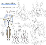 1girl absurdres animal_ears armband blue_hair braid bunny_day bunny_girl bunny_hair_ornament buttons carrot carrot_hair_ornament character_name character_sheet expressions eyebrows food_themed_hair_ornament full_body hair_ornament hairclip highres hololive leg_garter long_braid long_hair looking_at_viewer official_art open_mouth pantyhose rabbit_ears red_eyes shoes solo standing twin_braids upper_teeth usada_pekora virtual_youtuber white_footwear yuuki_hagure