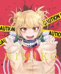 1girl bangs blonde_hair blunt_bangs blush boku_no_hero_academia brown_eyes caution_tape character_name double_bun fangs hands_up highres looking_at_viewer mu_xue open_mouth red_background school_uniform smile solo toga_himiko yellow_eyes