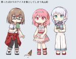 3girls bang_dream! bangs bd_ayknn black_pants blue_eyes blue_sweater braid brown_hair clothes_around_waist double_scoop dress food full_body glasses green_eyes grey_background hairband holding holding_food ice_cream ice_cream_cone ice_cream_cone_spill jewelry long_hair maruyama_aya multiple_girls necklace pants pink_dress pink_eyes pink_hair plaid plaid_shirt popsicle print_shirt red-framed_eyewear red_shirt ribbed_sweater sandals semi-rimless_eyewear shirt shirt_around_waist short_hair simple_background sleeveless_sweater standing striped striped_dress sweater translation_request twin_braids under-rim_eyewear white_hair white_pants white_shirt