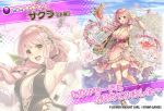 1girl backpack bag bare_legs black_ribbon braid breasts character_name cherry_blossoms city_forest_online cleavage_cutout copyright_name dmm dress fish floral_background flower flower_knight_girl full_body gown green_eyes hair_flower hair_ornament heterochromia large_breasts long_hair looking_at_viewer multiple_views object_namesake official_art open_mouth pink_dress pink_hair projected_inset red_eyes ribbon sakura_(flower_knight_girl) sleeveless sleeveless_dress smile standing star tagme