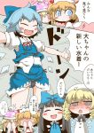 blonde_hair blue_eyes blue_hair blue_skirt blush bow cirno clownpiece covering_eyes hat jester_cap luna_child panties red_eyes shirt simple_background skirt star_sapphire sunny_milk swimsuit touhou translation_request underwear white_shirt wings zannen_na_hito