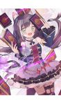 1girl :d animal_ear_fluff animal_ears artist_name bangs black_hair black_legwear blue_sleeves blush book cake_(isiofb) cat_ears cat_girl cat_tail commentary_request detached_sleeves dutch_angle eyebrows_behind_hair frilled_skirt frills green_eyes hands_up highres holding holding_book kyaru_(princess_connect) long_sleeves multicolored_hair open_book open_mouth princess_connect! princess_connect!_re:dive purple_skirt sample shirt skirt sleeveless sleeveless_shirt smile solo streaked_hair tail thigh-highs white_hair white_shirt wide_sleeves