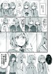 /\/\/\ 5girls bang_dream! bangs blazer braid commentary_request crying double-breasted dress emphasis_lines flying_sweatdrops hanasakigawa_school_uniform haneoka_school_uniform hikawa_hina hikawa_sayo holding holding_pen jacket long_hair mikan-uji monochrome multiple_girls neck_ribbon necktie notice_lines open_mouth pen ribbon sailor_dress school_uniform short_hair streaming_tears striped striped_neckwear sweatdrop tears translation_request twin_braids