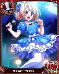1boy blonde_hair blush card_(medium) character_name chess_piece dress gasper_vladi high_school_dxd male_focus official_art otoko_no_ko pantyhose pointy_ears red_eyes solo trading_card