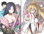 ! black_hair blonde_hair blue_eyes breasts choker fangs fate/grand_order fate_(series) fujimaru_ritsuka_(male) glasses highres jacket jeanne_d'arc_(fate)_(all) jeanne_d'arc_(swimsuit_archer) kan_(aaaaari35) katana large_breasts minamoto_no_raikou_(fate/grand_order) minamoto_no_raikou_(swimsuit_lancer)_(fate) one-piece_swimsuit open_mouth ponytail purple_hair shark swimsuit sword violet_eyes weapon whistle whistle_around_neck