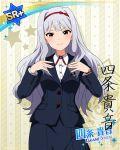 character_name grey_hair idolmaster_million_live!_theater_days jacket long_hair pink_eyes shijou_takane smile