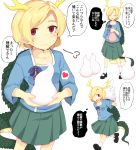 1girl blonde_hair blue_shirt closed_eyes commentary_request dragon_horns dragon_tail green_skirt heart highres horns kicchou_yachie lolimate notice_lines open_mouth red_eyes shirt shoes short_hair simple_background skirt spoken_heart standing sweatdrop tail touhou translation_request turtle_shell visible_air wavy_mouth white_background