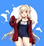 1girl ass_visible_through_thighs bangs bare_shoulders blonde_hair blue_background blue_swimsuit blush breasts character_request collarbone dungeon_and_fighter elf eyebrows_visible_through_hair fingernails hair_between_eyes hair_intakes hair_ornament hairclip highres jacket korean_text long_hair long_sleeves mendou_kusai name_tag off_shoulder old_school_swimsuit one-piece_swimsuit open_clothes open_jacket pointy_ears red_eyes red_jacket school_swimsuit sleeves_past_wrists small_breasts solo swimsuit two-tone_background very_long_hair white_background