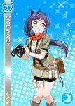 blush character_name green_eyes long_hair love_live!_school_idol_festival love_live!_school_idol_project purple_hair shirt smile toujou_nozomi