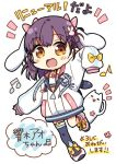 1girl :d animal_ears black_legwear blush_stickers bow brown_eyes cat chibi hair_bow hand_up hibiki_ao hibiki_ao_(character) hood hooded_jacket jacket long_hair long_sleeves looking_at_viewer natsume_eri open_clothes open_jacket open_mouth pink_bow pink_footwear purple_hair rabbit_ears single_thighhigh sleeves_past_fingers sleeves_past_wrists smile solo thigh-highs thigh_strap virtual_youtuber white_jacket