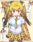 3girls @_@ absurdres alternate_hairstyle animal_ears animal_print arms_at_sides bangs black_hair blonde_hair blush bow brown_eyes brown_hair cheetah_(kemono_friends) cheetah_ears cheetah_print cheetah_tail clenched_hand closed_eyes collared_shirt commentary_request elbow_gloves extra_ears eyebrows_visible_through_hair fangs gloves gradient_hair greater_roadrunner_(kemono_friends) grey_hair hair_bow highres horns kemono_friends long_hair looking_at_another looking_at_viewer multicolored_hair multiple_girls necktie open_mouth paw_background print_gloves print_neckwear print_skirt pronghorn_(kemono_friends) rakugakiraid shirt short_hair short_sleeves sidelocks skirt smile solo_focus thigh-highs translation_request troll_face twintails white_hair white_shirt yellow_eyes zettai_ryouiki