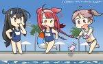 1other 3girls ahoge aqua_bikini asymmetrical_bangs bangs beach_umbrella bikini black_hair blue_hairband blue_sky blue_swimsuit brown_eyes commentary_request dated frilled_bikini frills full_body gradient_sky hair_bobbles hair_flaps hair_ornament hair_ribbon hairband hamu_koutarou hatsushimo_(kantai_collection) highres innertube kantai_collection kawakaze_(kantai_collection) long_hair low-tied_long_hair low_twintails multiple_girls name_tag orange_eyes pink_eyes pink_hair pool poolside purple_scrunchie rabbit redhead remodel_(kantai_collection) ribbon running sazanami_(kantai_collection) school_swimsuit scrunchie short_hair sidelocks sky swimsuit twintails umbrella very_long_hair water whistle whistle_around_neck wrist_scrunchie