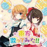 2girls ;) ahoge album_cover ascot bangs bare_shoulders black_hair blonde_hair blue_bow blue_eyes blush bow braid closed_mouth collared_shirt cover detached_sleeves dress eyebrows_visible_through_hair frilled_bow frilled_dress frilled_shirt_collar frills hair_bow hakurei_reimu headphones highres kirisame_marisa looking_at_viewer multiple_girls one_eye_closed puffy_short_sleeves puffy_sleeves red_bow red_skirt ribbon-trimmed_sleeves ribbon_trim shinoba shirt short_hair short_sleeves skirt skirt_set sleeveless sleeveless_shirt smile touhou violet_eyes white_shirt wrist_cuffs yellow_neckwear