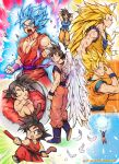 angel_wings ayo_(isy8800) baby black_eyes black_hair blonde_hair blue_eyes blue_footwear blue_hair boots clenched_hands closed_eyes dated dougi dragon_ball dragon_ball_(classic) dragon_ball_super dragon_ball_z electricity feathers genki_dama kaio_ken long_hair monkey_tail multiple_persona nude open_mouth power_pole smile son_gokuu super_saiyan super_saiyan_3 super_saiyan_blue tail thumb_sucking torn_clothes very_long_hair wings wristband