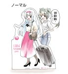 2girls bag black_footwear breasts cardboard_cutout elbow_sleeve green_hair hairband headband high_heels japan_airlines jewelry kantai_collection long_hair long_skirt multiple_girls necklace opengear pants pantyhose passport red_skirt rolling_suitcase shoes shoukaku_(kantai_collection) shoulder_bag skirt sleeves suitcase translation_request twintails watch watch white_hair zuikaku_(kantai_collection)